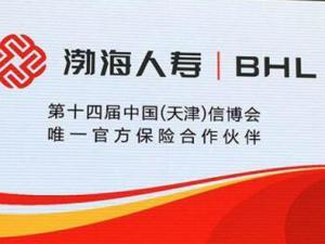 渤海人寿业绩反转退保金激增23倍