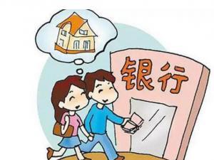 4月居民按揭贷款回落 M1增速或已经接近底部
