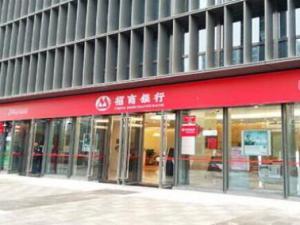 """招商银行开户送体验金448亿同比增14% 深耕零售打造""""轻型银行""""效益渐显"""