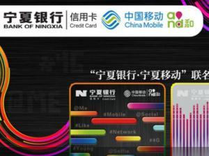 宁夏银行澳门永利集团降38%  拨备覆盖率116.64%低于监管红线