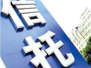 ABS渐成信托新业务 一季度发行额超900亿元