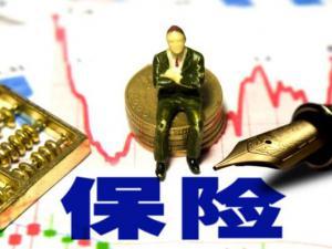 """违规股东清退大限将至 3家险企股权""""接盘侠""""未定"""