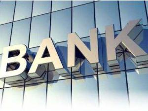 超20家上市银行开户送体验金增速上扬 整体不良降至1.57%