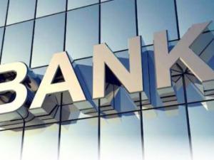 上市银行掏4000多亿元现金分红 五大行派现占比超七成