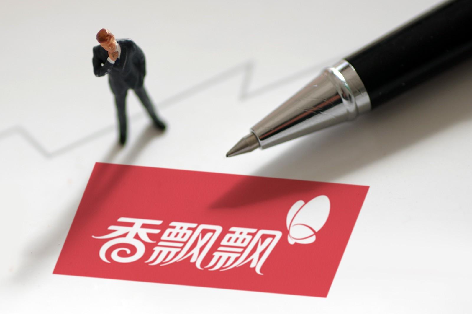 香飘飘增收不增利半年亏5000万 研发投入仅占营收0.5%