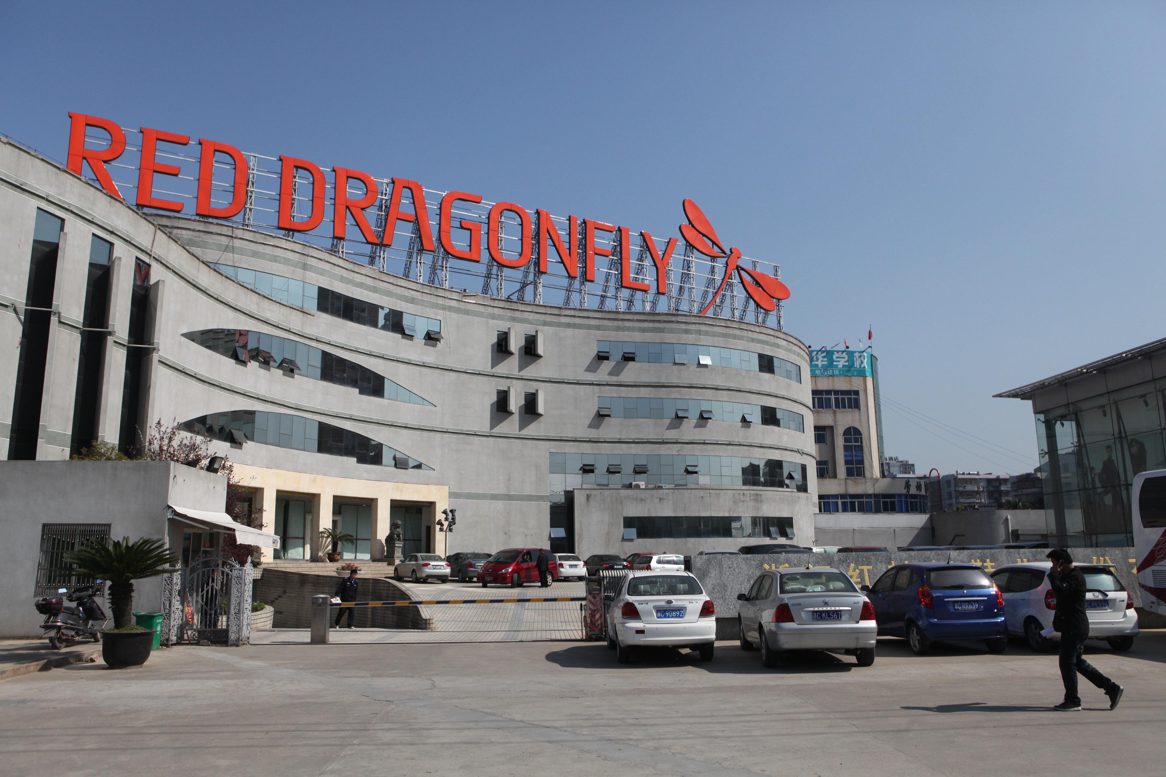 红蜻蜓主业低迷上半年净利降8.5% 豪掷3.8亿跨界参股众鑫证券