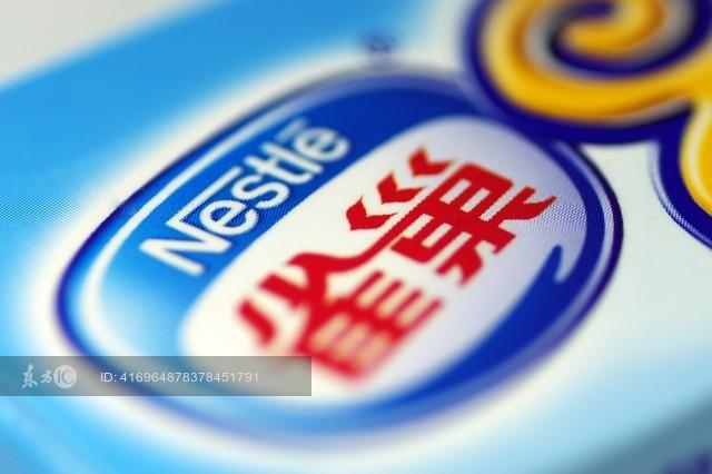 雀巢奶粉再曝质量问题 回应:不涉及中国市场