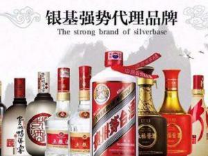 银基集团4年累亏18亿毛利降半 旗下B2B平台白酒售价高于电商