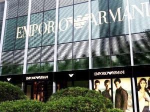 赫美集团为筹集5亿股权转让款 2.1亿甩卖阿玛尼