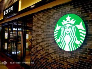 """星巴克遭中国咖啡品牌""""围攻"""" 仍计划每天开两家店"""