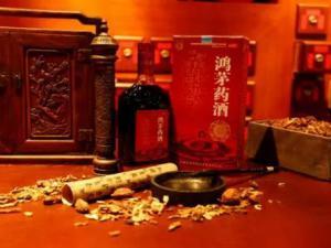 医生吐槽鸿茅药酒被跨省抓捕 已移送检方审查起诉