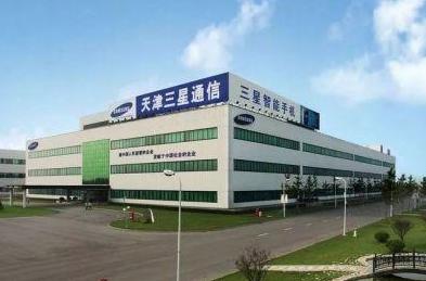 三星手机业务中国份额仅0.8% 公开回应:尚未接到天津工厂关闭通知