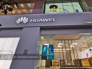 华为销量预计超越苹果达2.25亿部