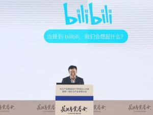 "B站现不良内容视频  已查封千个""标题党""账号"