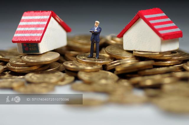 北上广深首套房贷利率出现小幅回落