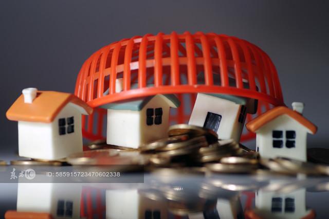 1月房企密集融资超1660亿创近20月新高