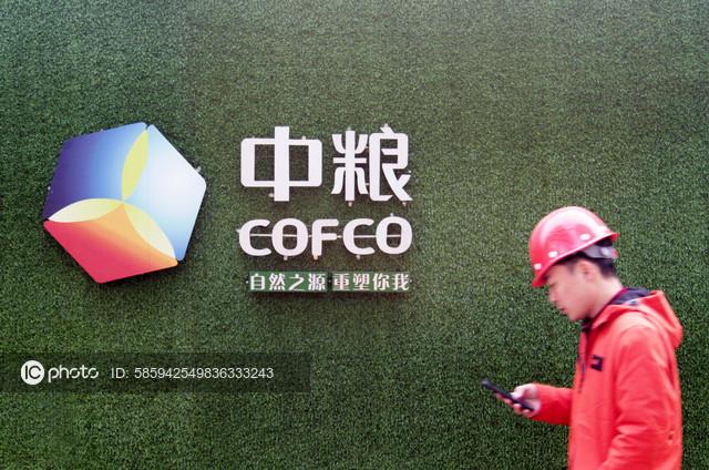 """中粮地产再次上演""""去地产化""""范本  147亿重组落定更名大悦城"""