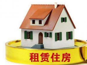 武汉四区先行试点集体用地建租赁房