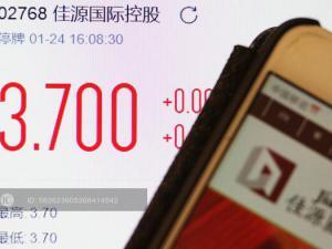 佳源国际暴跌探因:净负债率85%短期债229亿 掌门人沈玉兴长期多元扩张
