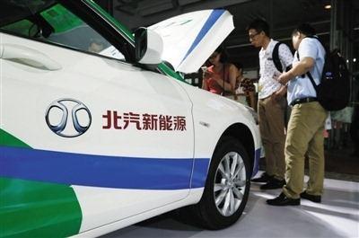 北汽新能源补助占利润六成 主力EC车型6月份仅销3台