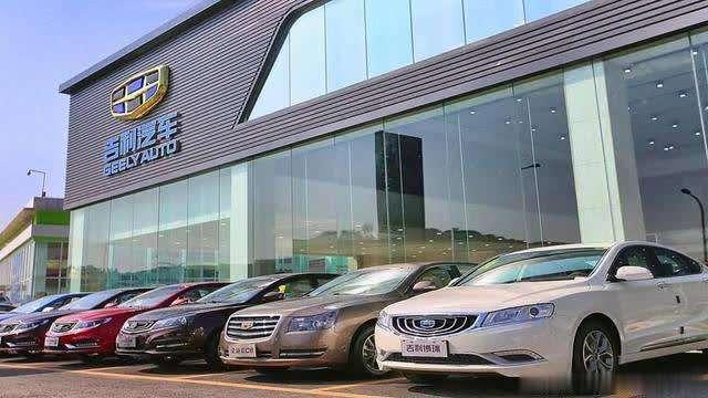 吉利联手戴姆勒组建出行公司 使用奔驰迈马赫等高端车型