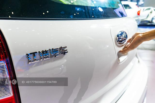 江淮汽车前三季度净利同比降78.13% 专家:低增长是未来汽车业发展常态