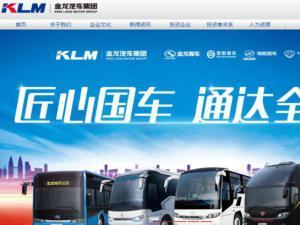 """金龙汽车""""三龙整合""""难期:  资产负债率80.8%超警戒线"""