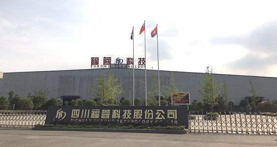 福蓉科技IPO前紧急撇清关联交易  研发费率不足0.5%净利倍增存疑
