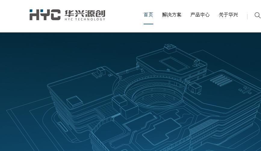 科创板1号华兴源创被指主营业务造假  集成电路业务被夸大占总收入仅0.2%