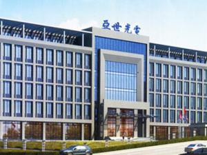 亚世光电员工月薪3621元为同业4成 贾继涛被指IPO前压缩薪资提升业绩