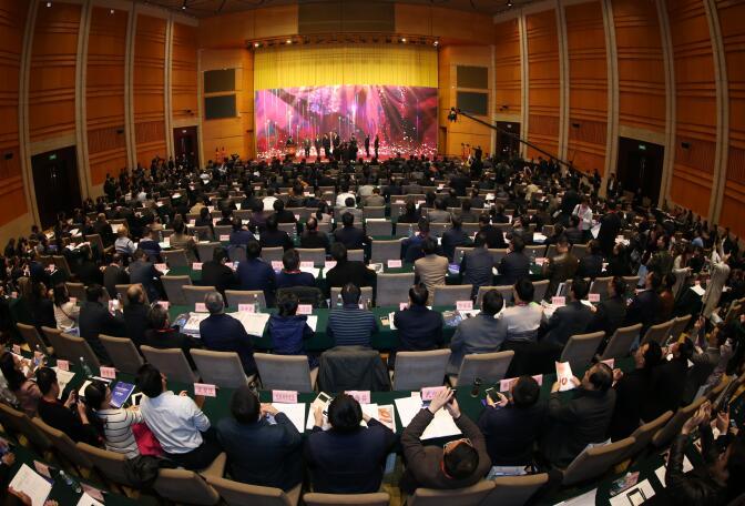 金博会聚焦科技金融创新