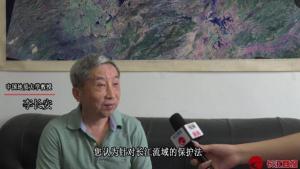 长商观察第一期:长江流域生态保护立法呼之欲出