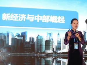 知名财经评论员叶檀:未来10年中部城市迎发展最好机遇