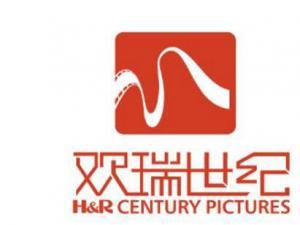 欢瑞世纪成立两公司布局泛娱乐产业