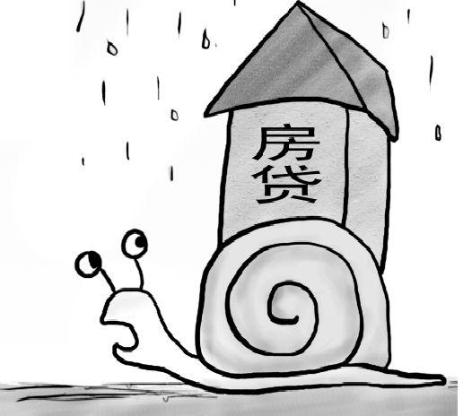 动漫 简笔画 卡通 漫画 手绘 头像 线稿 516_464