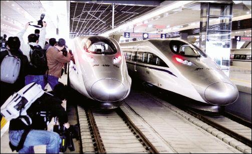 沪杭高铁开通 时速超直升机