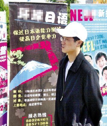 日语水平成签证和入日本名校的敲门砖