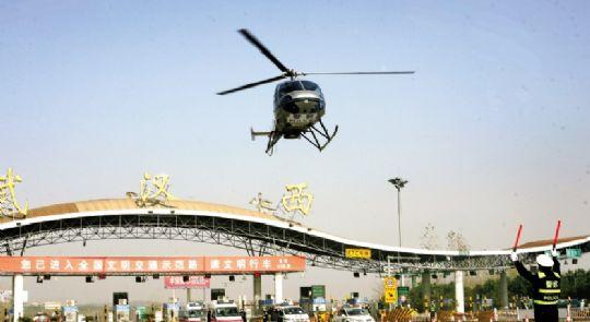 直升飞机空降救援 武装拦截持枪劫犯