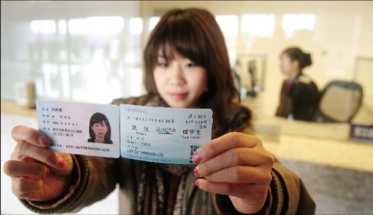 一女生购买的实名制高铁票