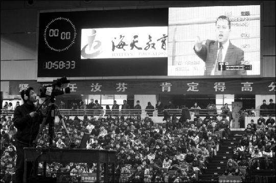 中国考研辅导专家,海天