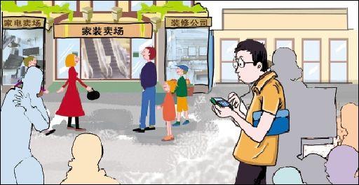 卡通超市手绘风