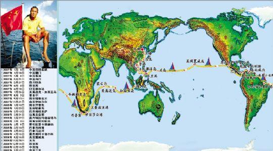 文明6岛屿地图 图片合集图片