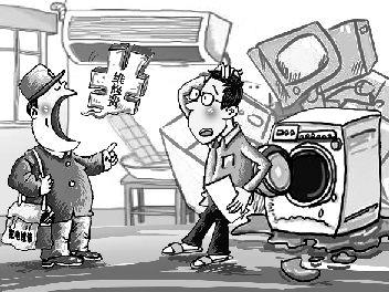 "600)makesmallpic(this,600,1800); src=""http://www.changjiangtimes.com/upload_files/szb/20110815/images/CJBO3815C001_s.jpg"" title=""400 家电维修绝大多数是李鬼"" /> 制图 徐五峰 长江商报消息 本报讯(见习记者 袁超一)400家电维修电话大多是李鬼,黑网点维修已经让不少市民吃了苦头,近期家电维修乱象有望得到改善。日前,中国家用电器服务维修协会召开新闻发"