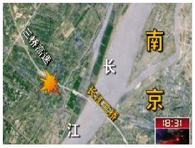 南京/南京大巴劫持案事发地点。