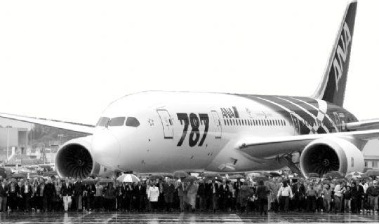 飞机 540_320
