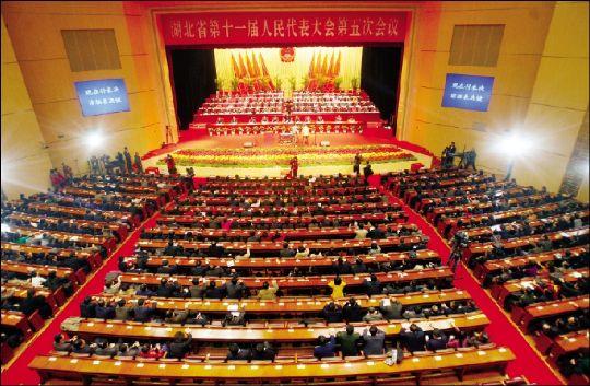 十一届人大五次会议_省十一届人大五次会议胜利闭幕 - 长江商报官方网站