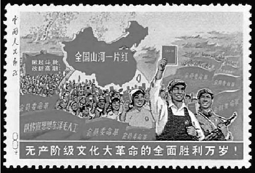 """730万 """"中国最贵邮票""""诞生 - 经济 - 长江商报官方网站"""
