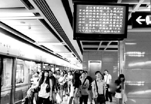 地铁 广州地铁 隧道 工地/长江商报消息 工地违法勘探,竟然凿穿地铁隧道。