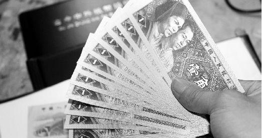 人民币近日拍出385万! 真正的钱生钱