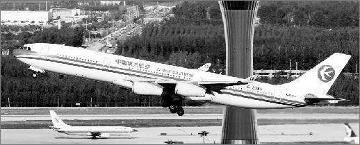 从武汉坐飞机去南昌